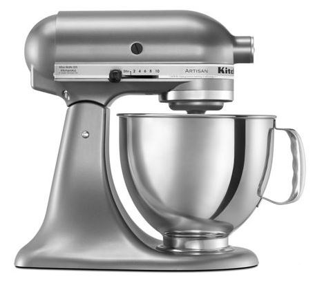 KitchenAid KSM150PSCU - 5 Qt. Artisan Series w/ Pouring Shield - Contour Silver
