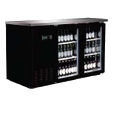 Serv Ware Equipment Bb2 24g Hc Back Bar Cooler 2 Section