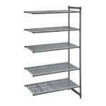 Cambro CBA184884V5580 - Shelving Extender 5 Shelves, Brushed Graphite