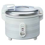 Panasonic SR-2363ZW - Commercial Rice Cooker/Warmer, 20 cup cap.