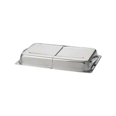 Royal ROY COH 1 CH - Chafer Dome Cover, hinged, with side handles